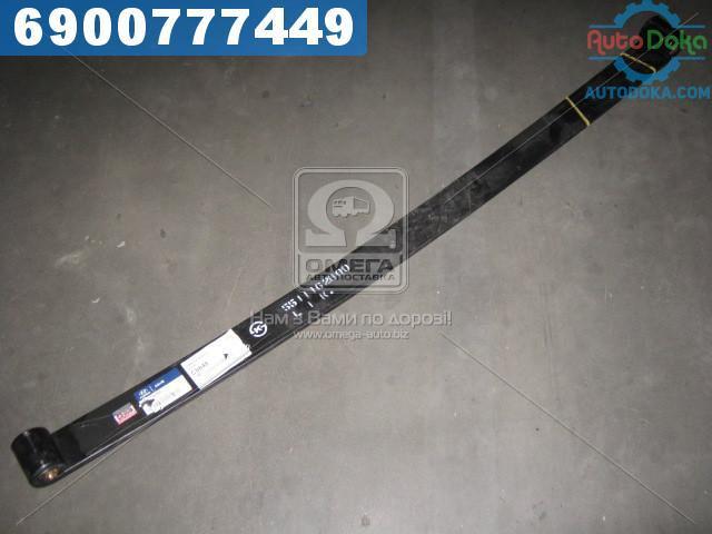 ⭐⭐⭐⭐⭐ Лист рессоры (производство  Mobis)  5511162000