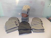 "Зимняя шапка на мальчика 48- 50 р-ра. ""КЕН"" от 1-3 года, фото 1"
