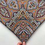 Фергана 1856-16, павлопосадский платок из вискозы с подрубкой, фото 8