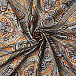 Фергана 1856-16, павлопосадский платок из вискозы с подрубкой, фото 7