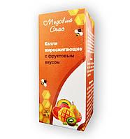 Медовий спас (Honey saved) Краплі для схуднення 19441