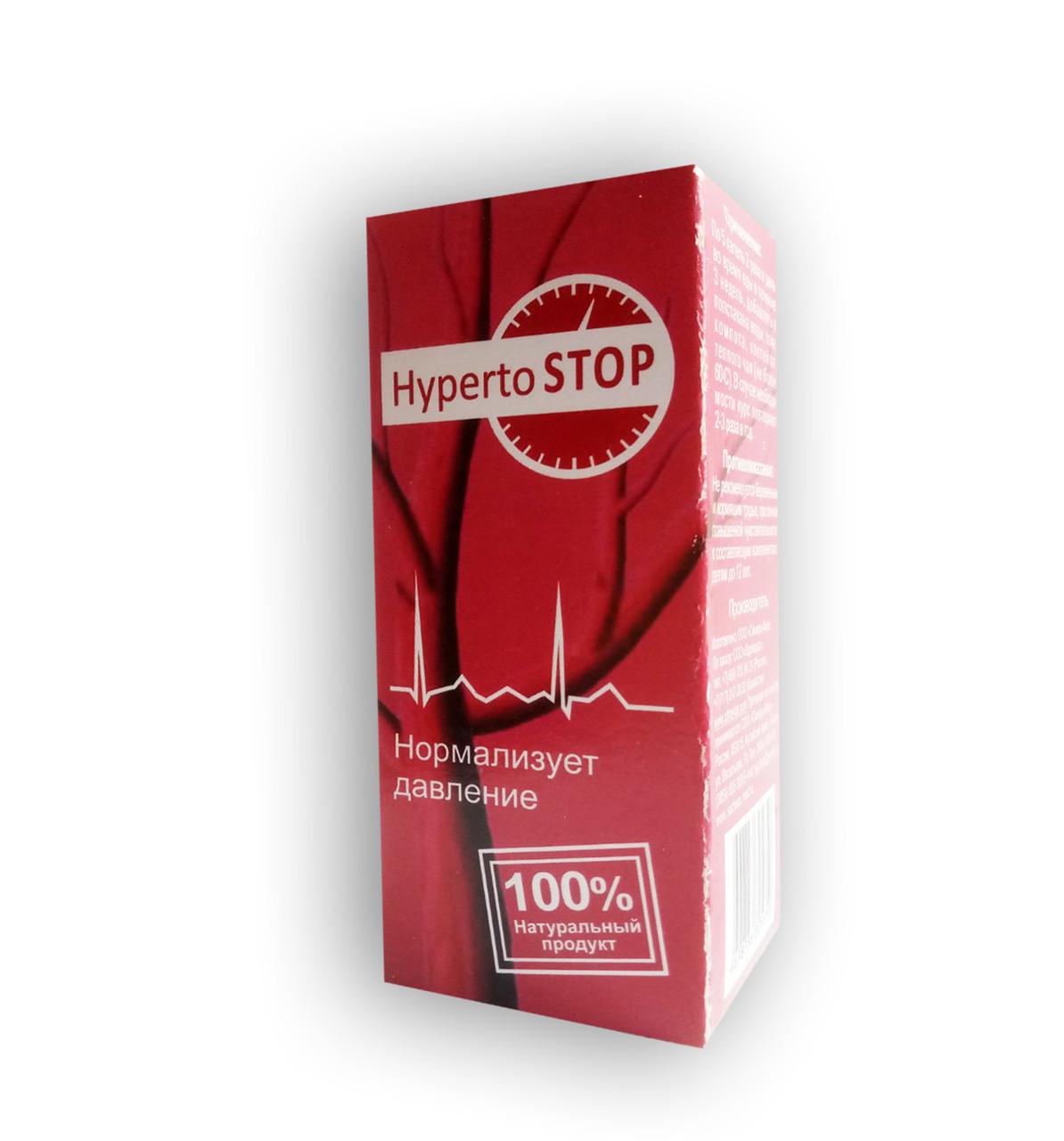 HypertoStop (ГипертоСтоп) Краплі від гіпертонії 19471
