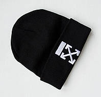 Шапка черная с отворотом зимняя осенняя стильная Off-White Офф-Вайт