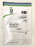 Семена огурца Артист F1 1000 шт. Bejo Zaden 632111
