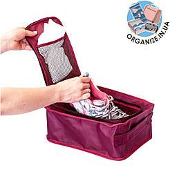 Вместительный органайзер для обуви ORGANIZE (винный)
