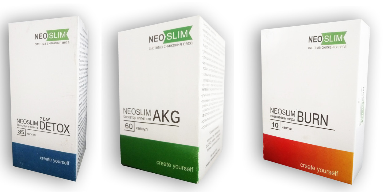 Neo Slim  Комплекс для снижения веса 3 в 1 7 Day Detox, AKG, Burn Нео Слим 19491