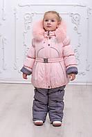 Зимний детский комбинезон для девочки пудра+серий 92,98,104,110см Куртка+Полукомбинезон натуральный писец