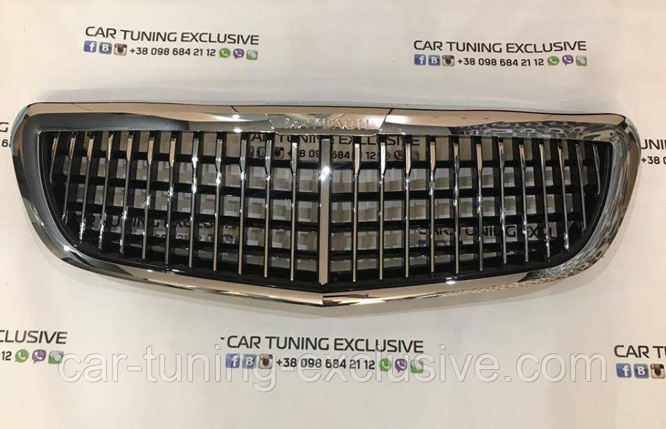 Grill MAYBACH for Mercedes S W222