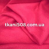 Ткань Флис (малиновый)