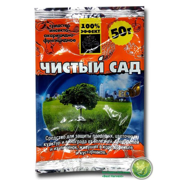 Инсектицид «Чистый Сад» (аналог Днока) 50 г, оригинал