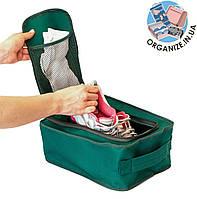 Органайзер для обуви в чемодан ORGANIZE (зеленый)