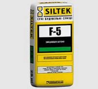 SILTEK F-05 Самовыравнивающая смесь, (5-20мм), 25 кг.