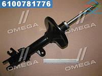 ⭐⭐⭐⭐⭐ Амортизатор передний левый (производство  Mobis)  546511F000