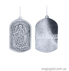 Серебряная ладанка Святой Ангел Хранитель