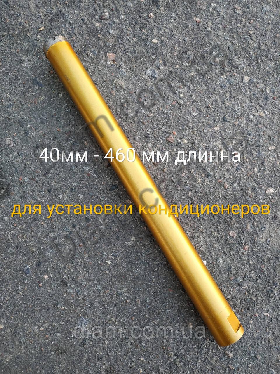 Купить сверло 40 мм по бетону цементный раствор для штукатурки внутренних стен пропорции