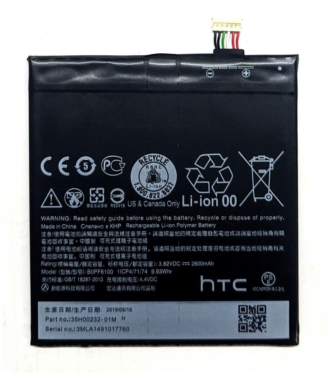 Акумулятор HTC Desire 820 / 826 / One E9s B0PF6100 Батарея