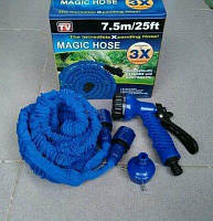 Садовий шланг для поливу Magic Hose 7.5 м + Розпилювач в подарунок