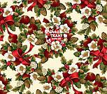 """Ткань новогодняя с глиттерным рисунком """"Рождественские веночки"""" на кремовом, №2485, фото 4"""