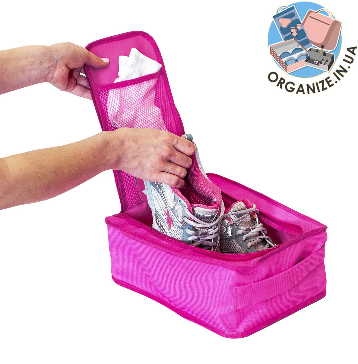 Органайзер для обуви в путешествие ORGANIZE (розовый)