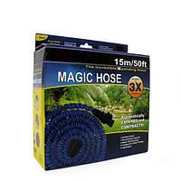 Садовий шланг для поливу Magic Hose 15 м Розпилювач в подарунок