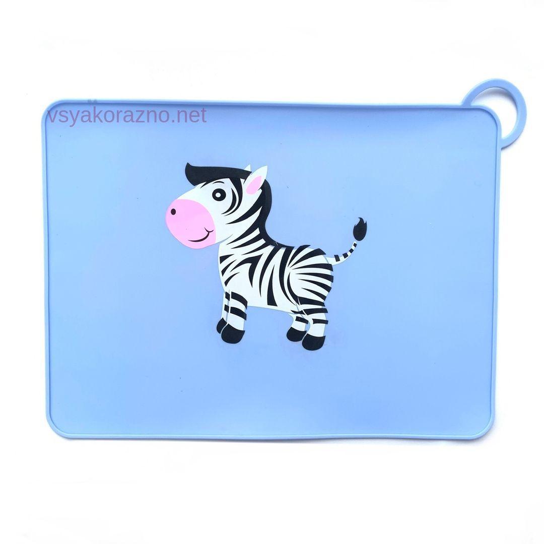 Детский сервировочный коврик зебра (голубой)