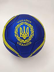 Мяч футбольный №2 сувенирный Украина синий