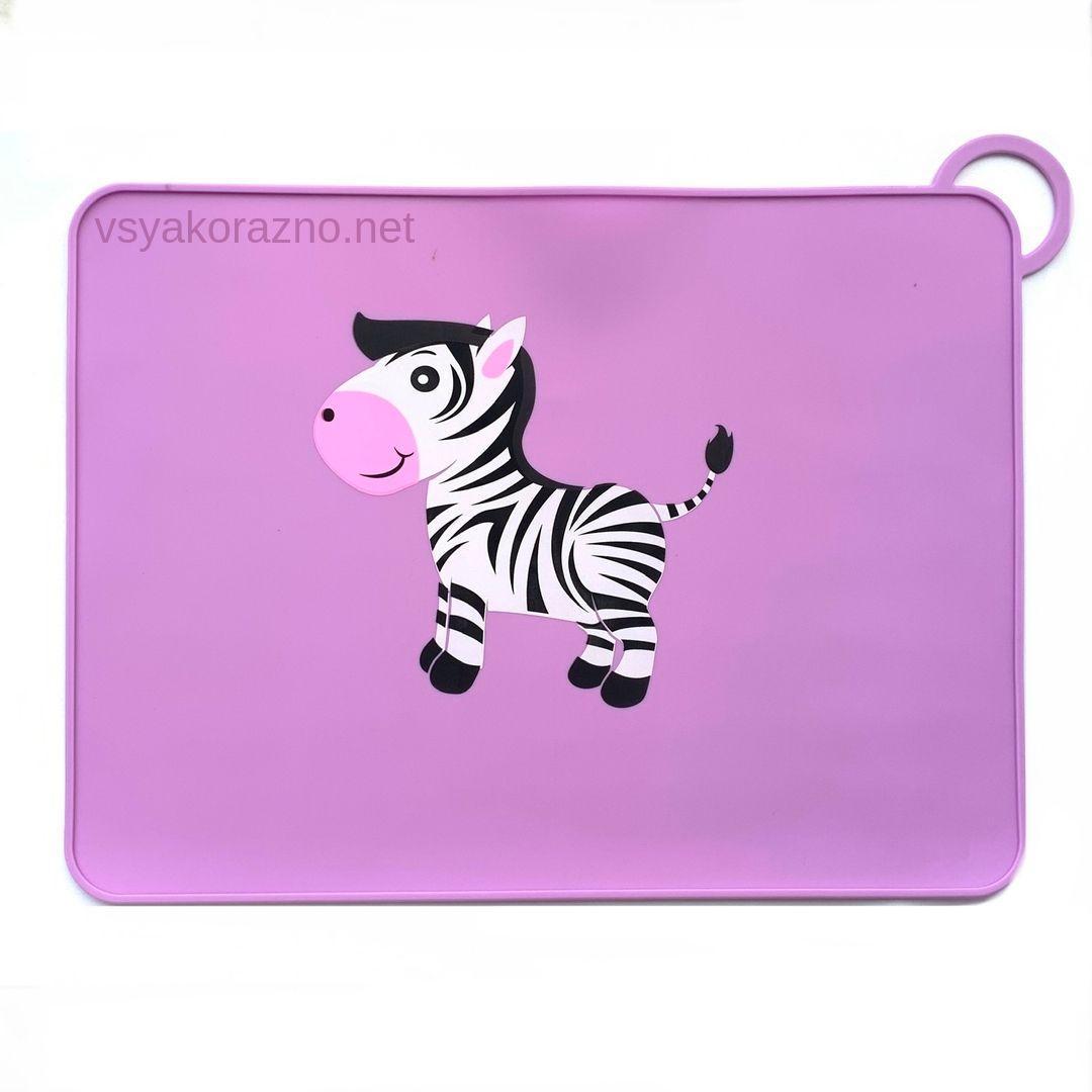 Детский сервировочный коврик зебра (сиреневый)
