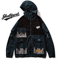 Мужская Куртка-ветровка (весна\осень) в стиле Skate Park синяя-черная (унисекс)