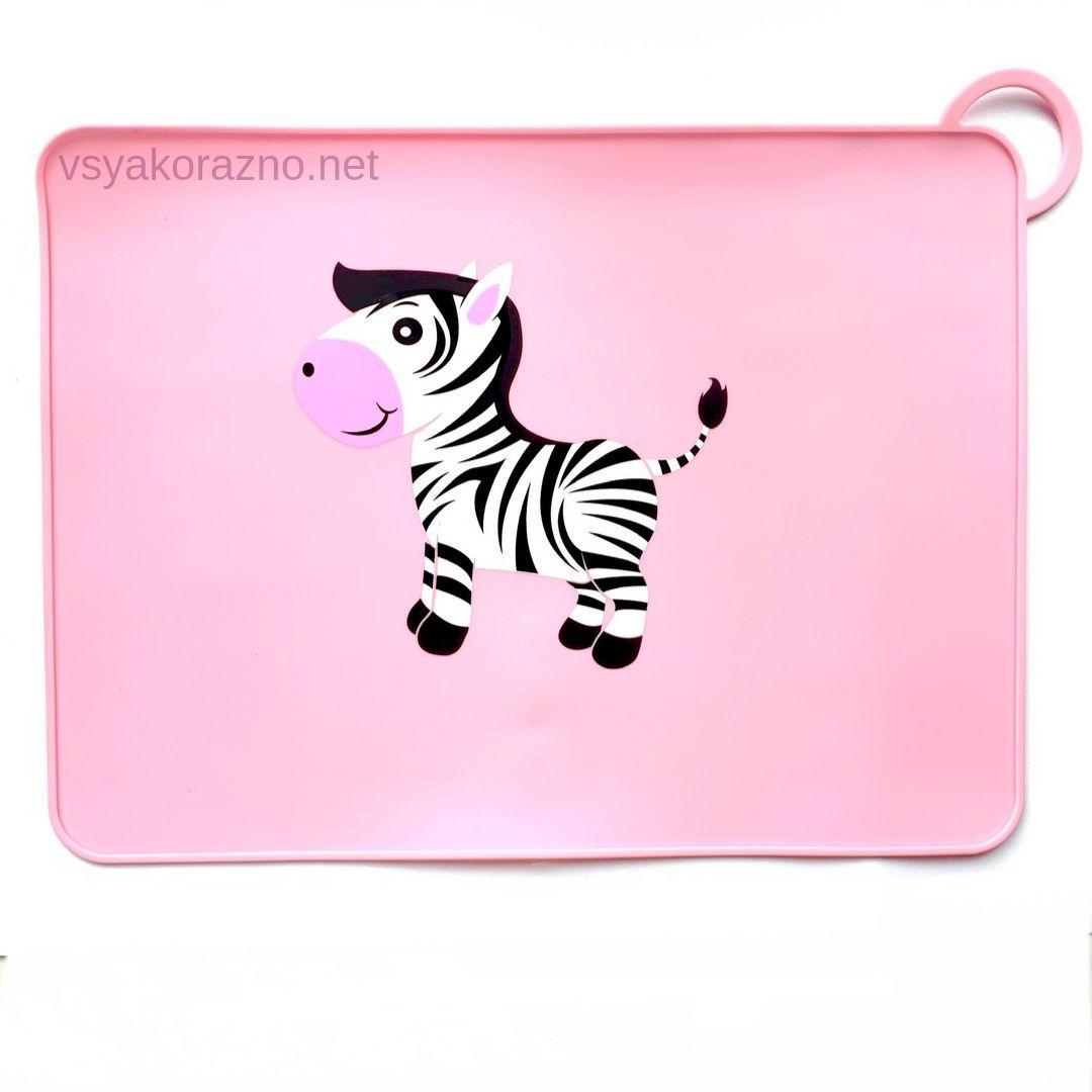 Детский сервировочный коврик зебра (розовый)