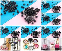 (500 грамм) ОПТ Круглые бусины БЕЗ отверстия Ø4мм пластик   Цвет - Чёрный