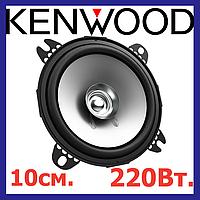 Автомобільна акустика KENWOOD KFC-S1056 10см 220Вт