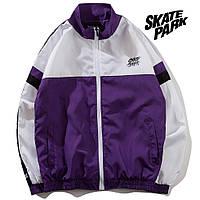 Мужская Куртка-ветровка (весна\осень) в стиле Skate Park фиолетовая-белая (унисекс)