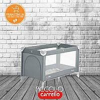 CARRELLO PICCOLO CRL-9203 манеж Ash Grey Серый