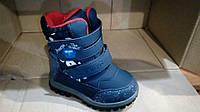 Зимние термо ботинки для мальчиков, размеры 22-27, фото 1