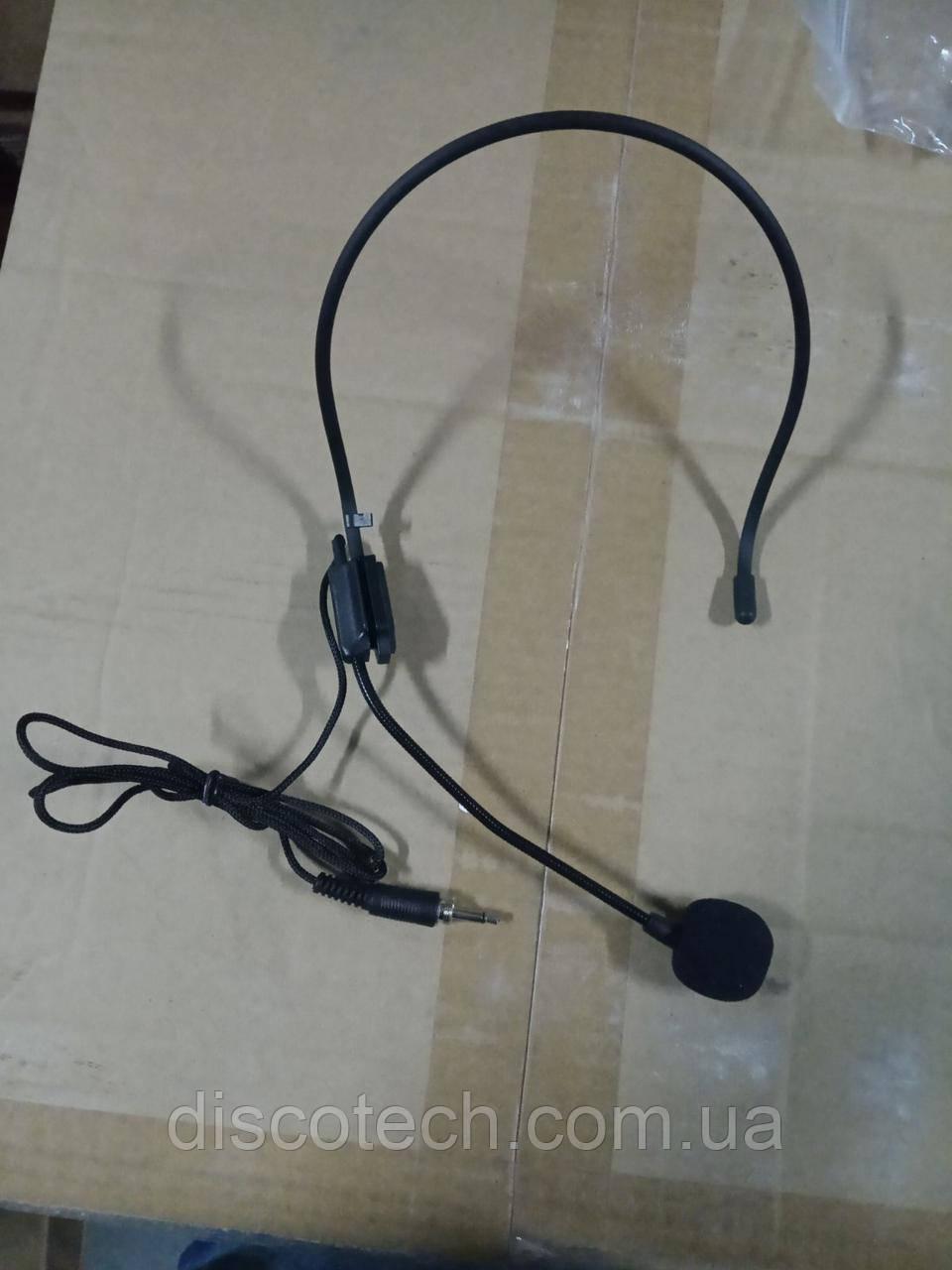 Головная гарнитура 4all Audio HEADSET, проводная