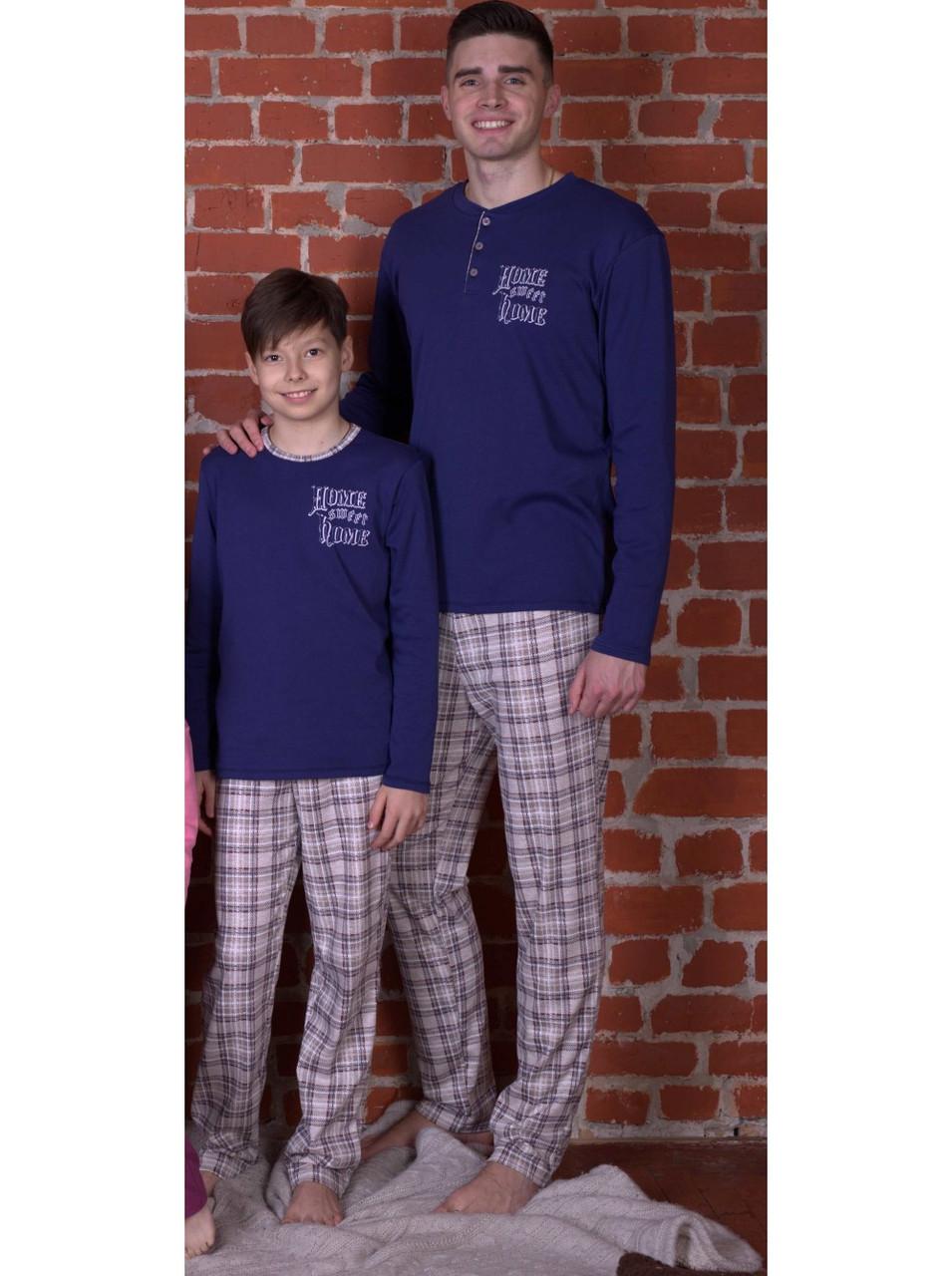 Пижама мужская  трикотажная