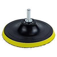 Шлифовальный резиновый диск  с липучкой мягкий Ø125мм Sigma 9182151