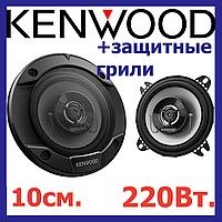 Автомобільна акустика KENWOOD KFC-S1066 10см 220Вт ГАРМАТА