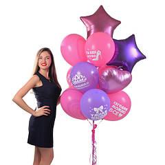 Воздушные шарики для девушек