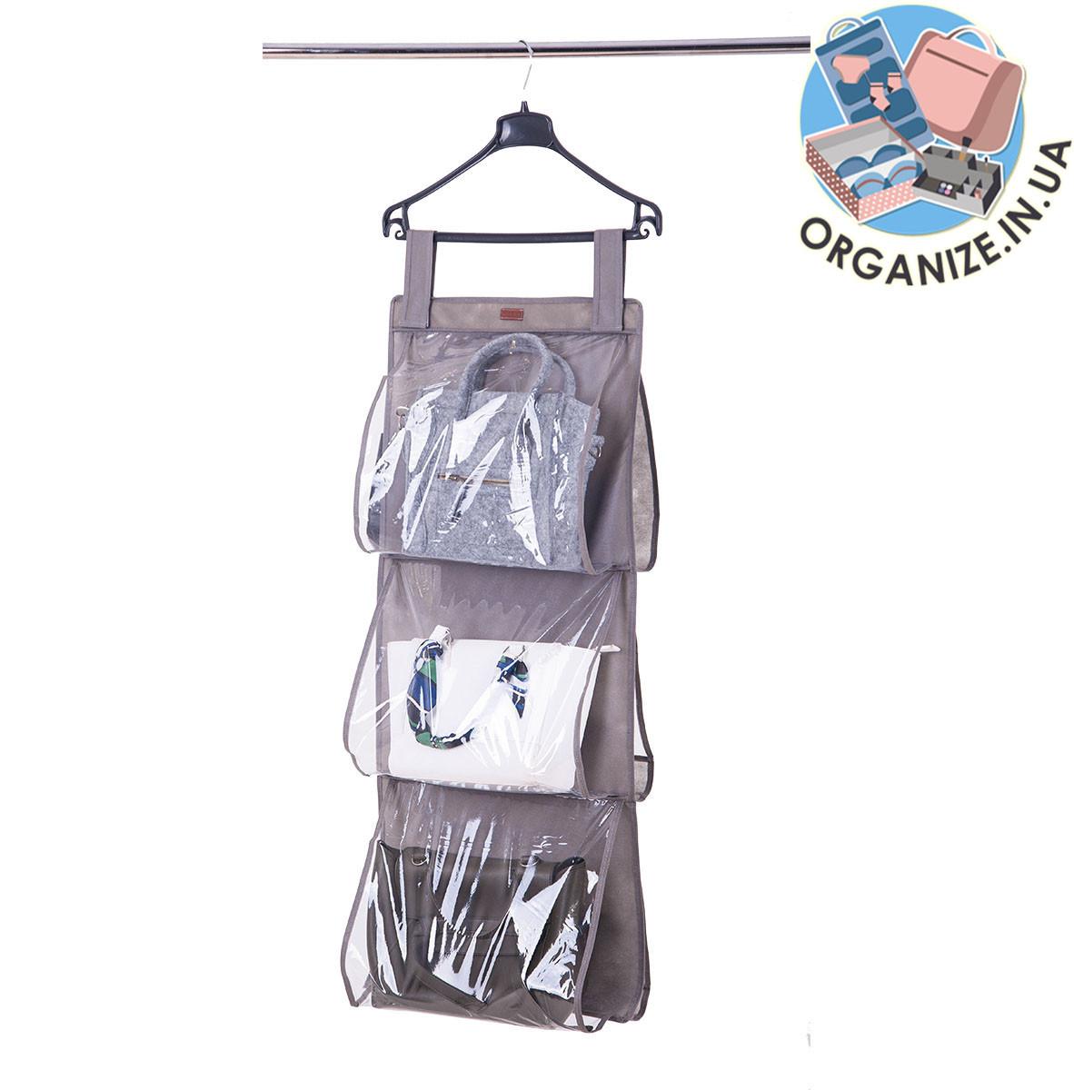 Подвесной органайзер для хранения сумок L ORGANIZE (серый)
