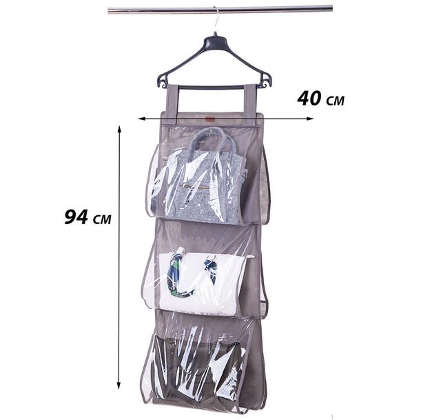 подвесной органайзер для сумок украина купить