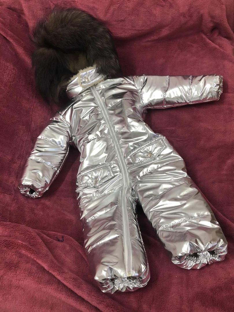 Детский зимний комбинезон на овчине 1,2,3,4 года.металлик серебро