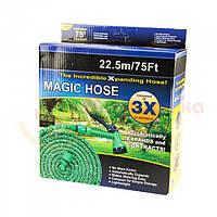 Садовий шланг для поливу Magic Hose 22,5 м + Розпилювач в подарунок