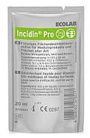 Инцидин Про, 20 мл. (Ecolab)