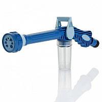 Розпилювач води (Водомет) Ez Jet Water Cannon