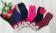 Носки женские зимние термо махровые ФЕННА размер 37-41, ассорти