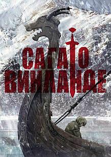 Плакат Аниме Vinland saga 02