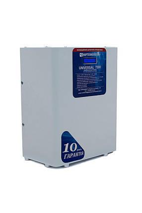 Стабилизатор напряжения Укртехнология Universal 7500 (1 фаза, 7.5 кВт), фото 2