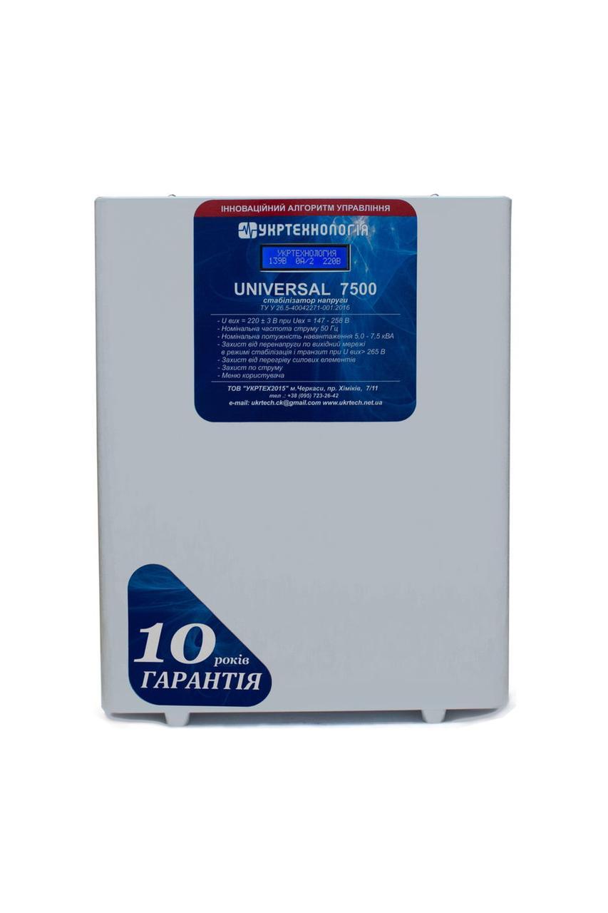 Стабилизатор напряжения Укртехнология Universal 7500 (1 фаза, 7.5 кВт)