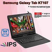 Надежный 3G Планшет Galaxy Tab KT107 10.1'' IPS 2/16GB  + Чехол-клавиатура + Карта 32GB + защитная пленка